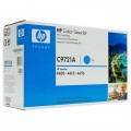 HP Laserjet 4600, 4610, 4650 Genuine Cyan Toner Cartridge C9721A